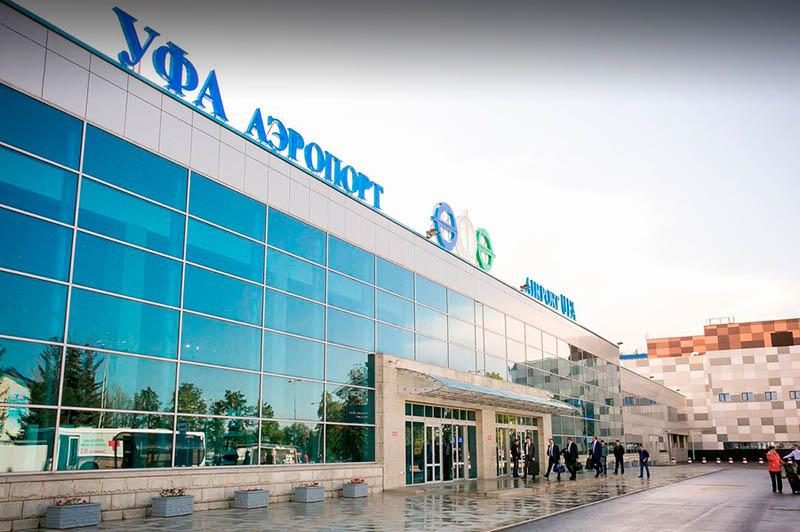 Определился победитель конкурса на имя уфимского аэропорта
