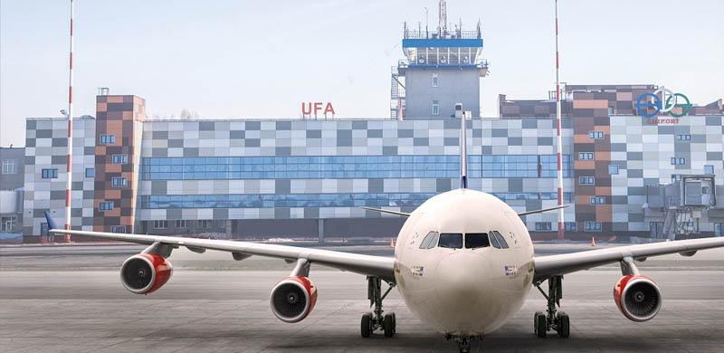 Жители республики не хотят переименования уфимского аэропорта