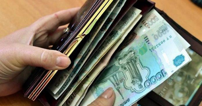 где взять деньги в долг без банка банковские реквизиты по инн организации онлайн
