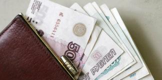 Средняя зарплата в Уфе