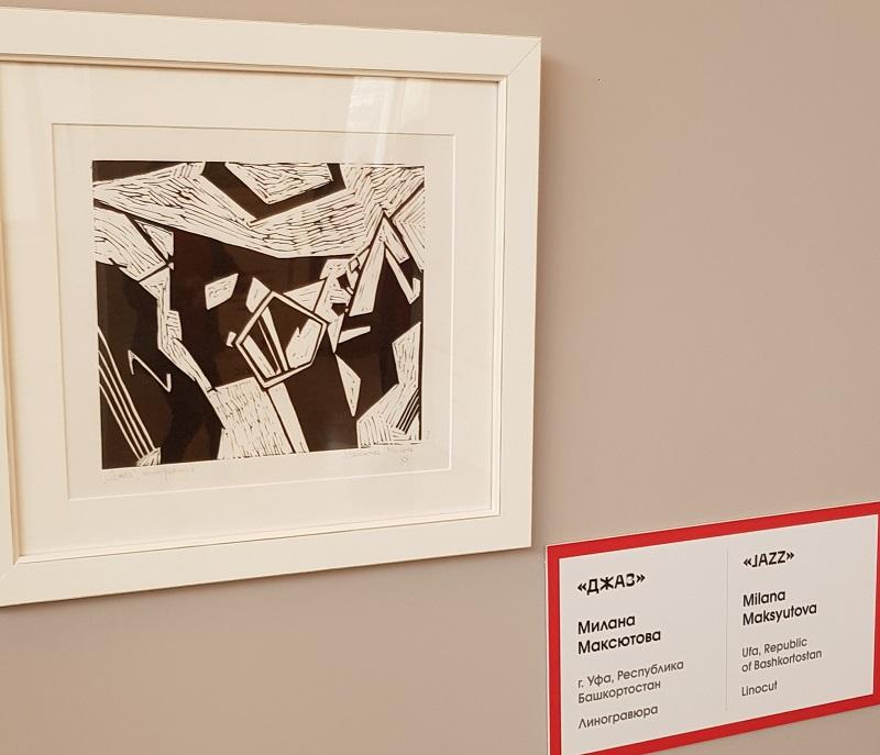 Работы двух детей из Башкирии выставлены в Третьяковской галерее