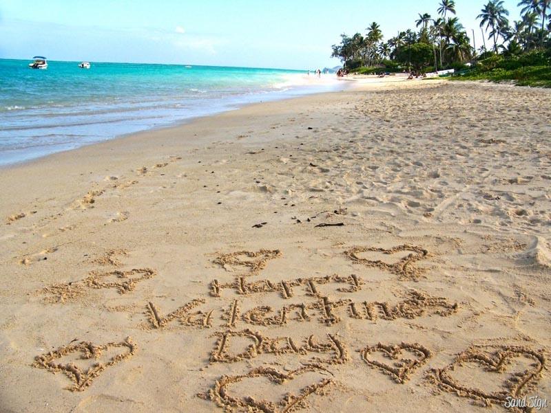 Жители Башкирии День всех влюбленных отмечают вовсе не в Париже