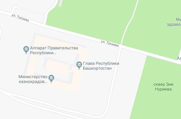 В Башкирии появилось новое министерство: так считает Google