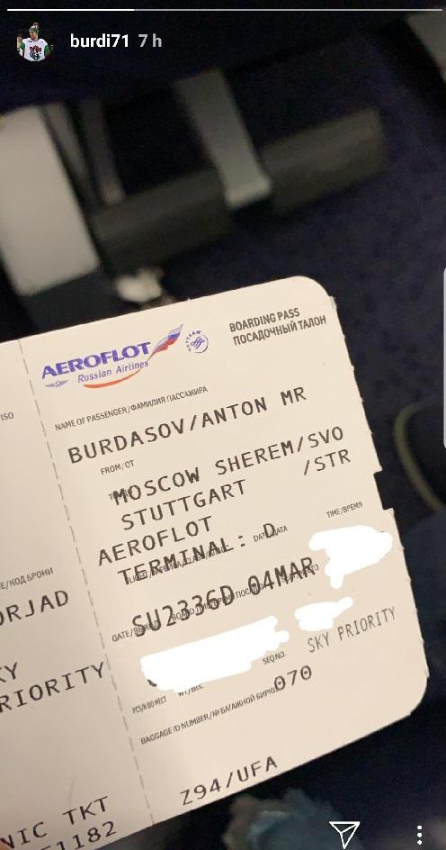 """Лучший снайпер """"Салавата Юлаева"""" не поможет клубу в серии с """"Металлургом"""""""