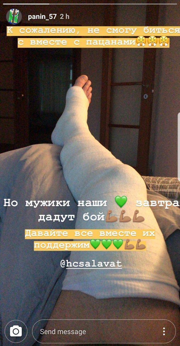 """Капитан """"Салавата Юлаева"""" не сможет помочь клубу"""