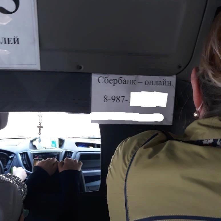 Уфимские водители используют новую схему оплаты за проезд