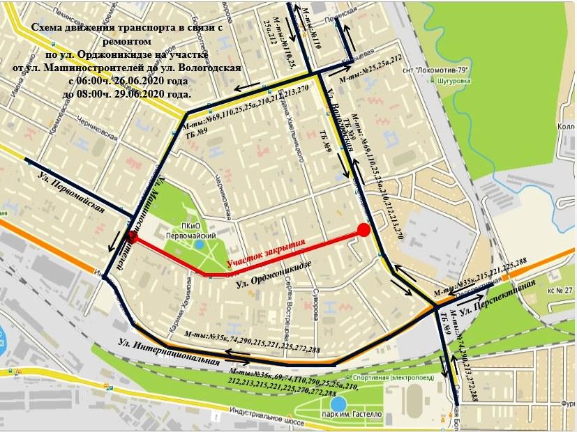 В Уфе до конца недели изменятся маршруты общественного транспорта