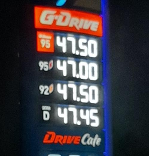 В Башкирии снова резко выросли цены на бензин