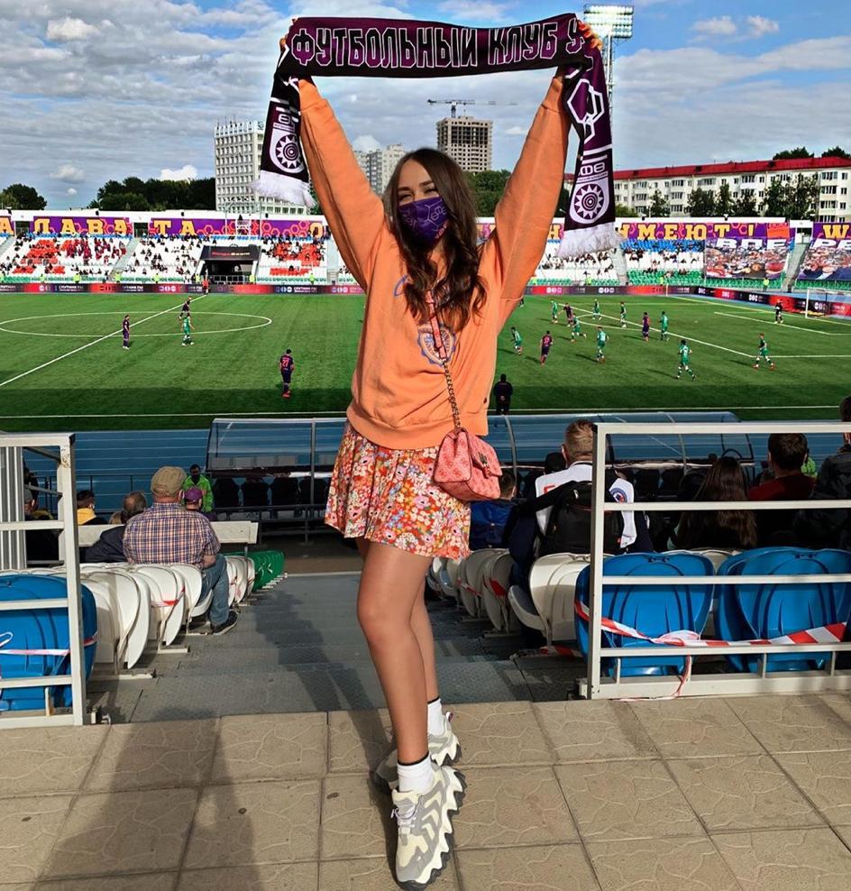 Футбольные болельщики признали девушку из Уфы самой красивой