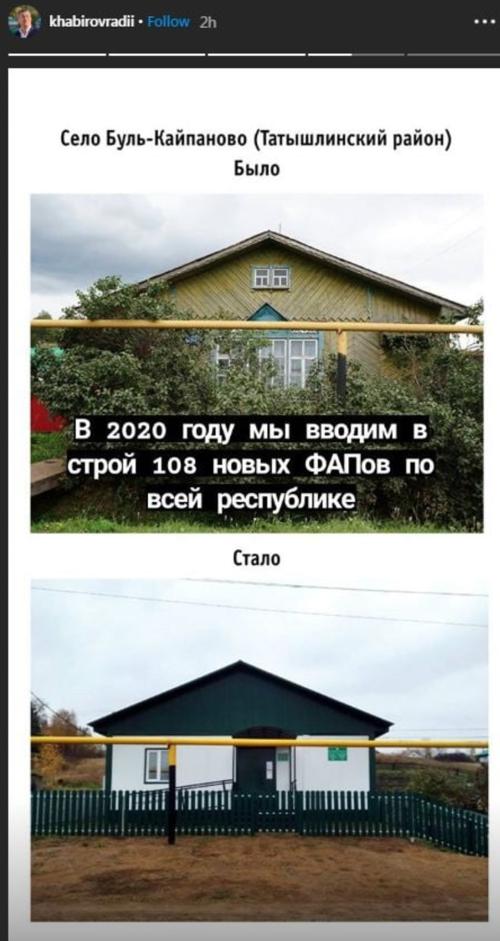 Пост главы Башкирии вызвал серьезные споры