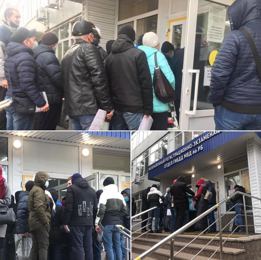 Житель Уфы приехал в ГИБДД сдавать экзамен и оказался в ужасе от происходящего