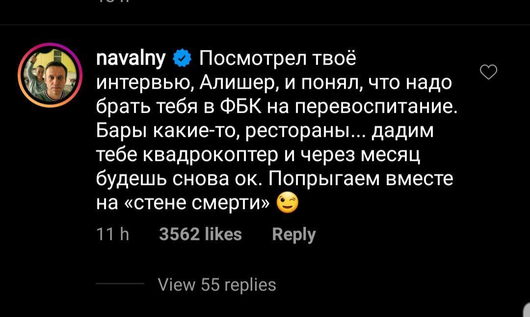 Навальный сделал неожиданное предложение Моргенштерну