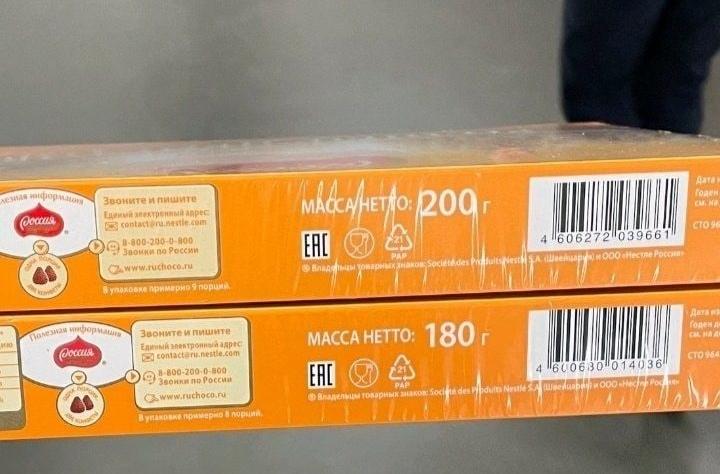 Житель Уфы купил коробку конфет и оказался в шоке от увиденного