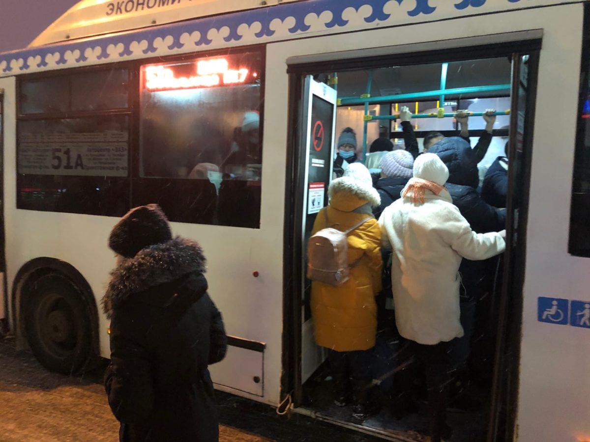 Жители Уфы в ужасе от общественного транспорта: ехать приходится друг на друге